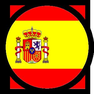 اللغة الإسبانية للمبتدئين