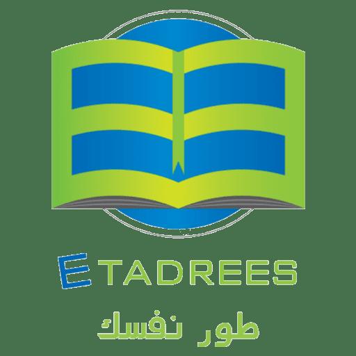 Etadrees