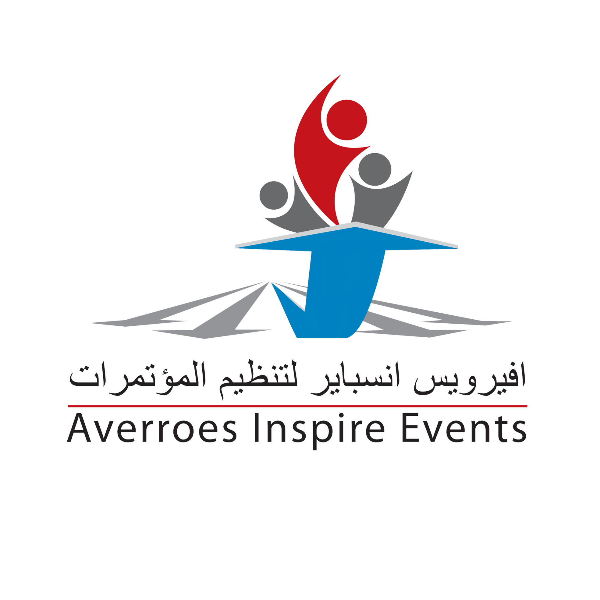 Averroes Inspire Events